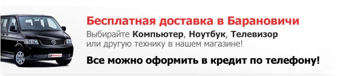 skolko-deneg-nuzhno-deklarirovat-pri-vvoze-v-rossiyu